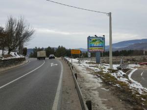 Bilbord Nova Varoš NV-05