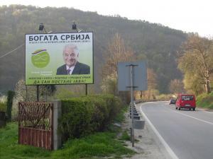Bilbord Leskovac LE-11b