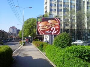 Bilbord Niš NI-79