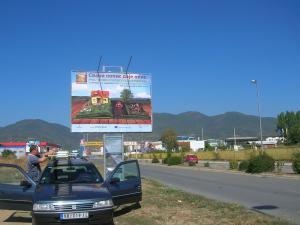 Bilbord Vranje VNJ-06