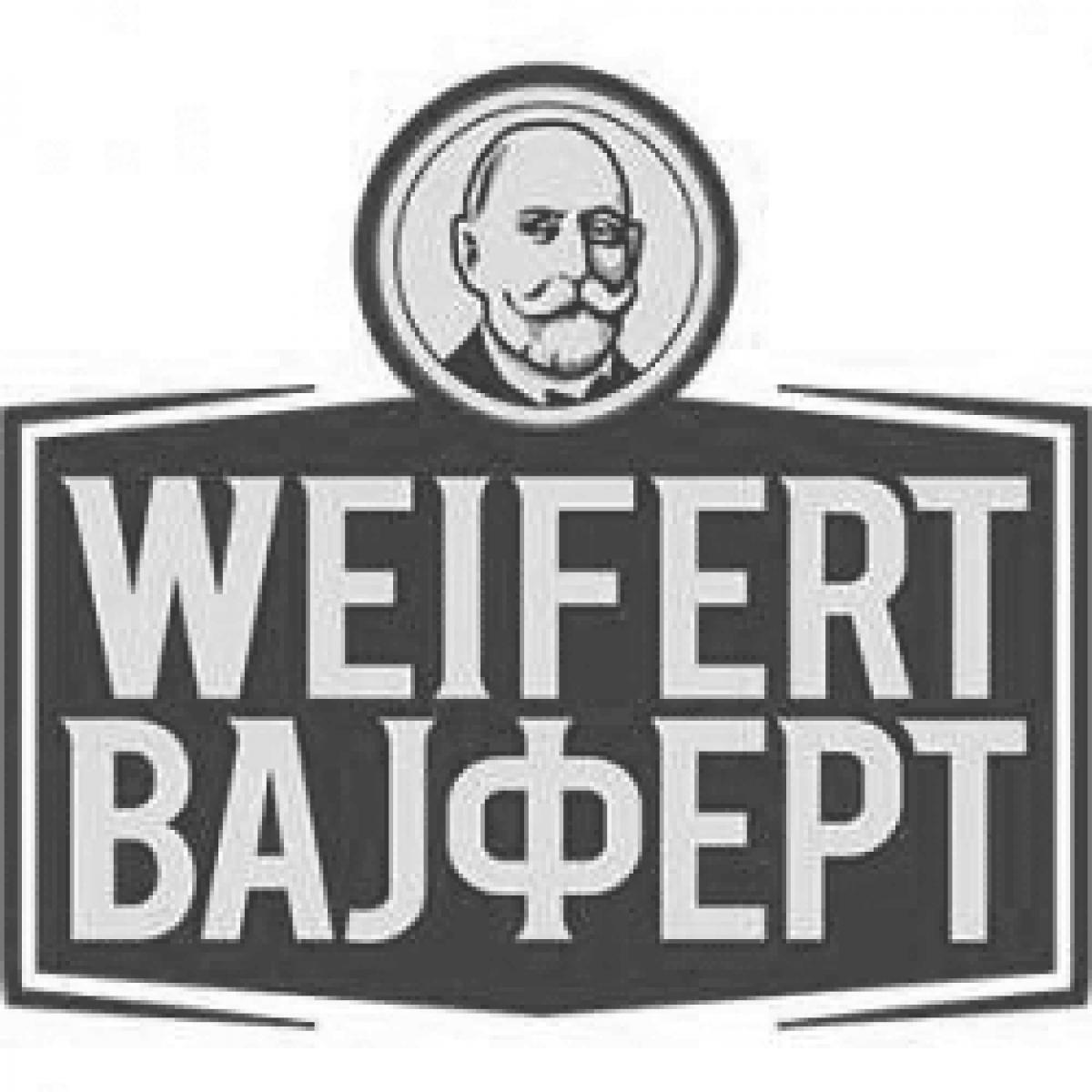 Bilbord za kompaniju Vajfert pivo