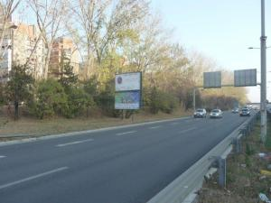 Bilbord Beograd BG-21b
