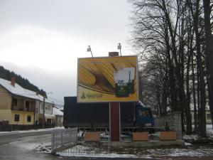 Bilbord Krupanj KP-01