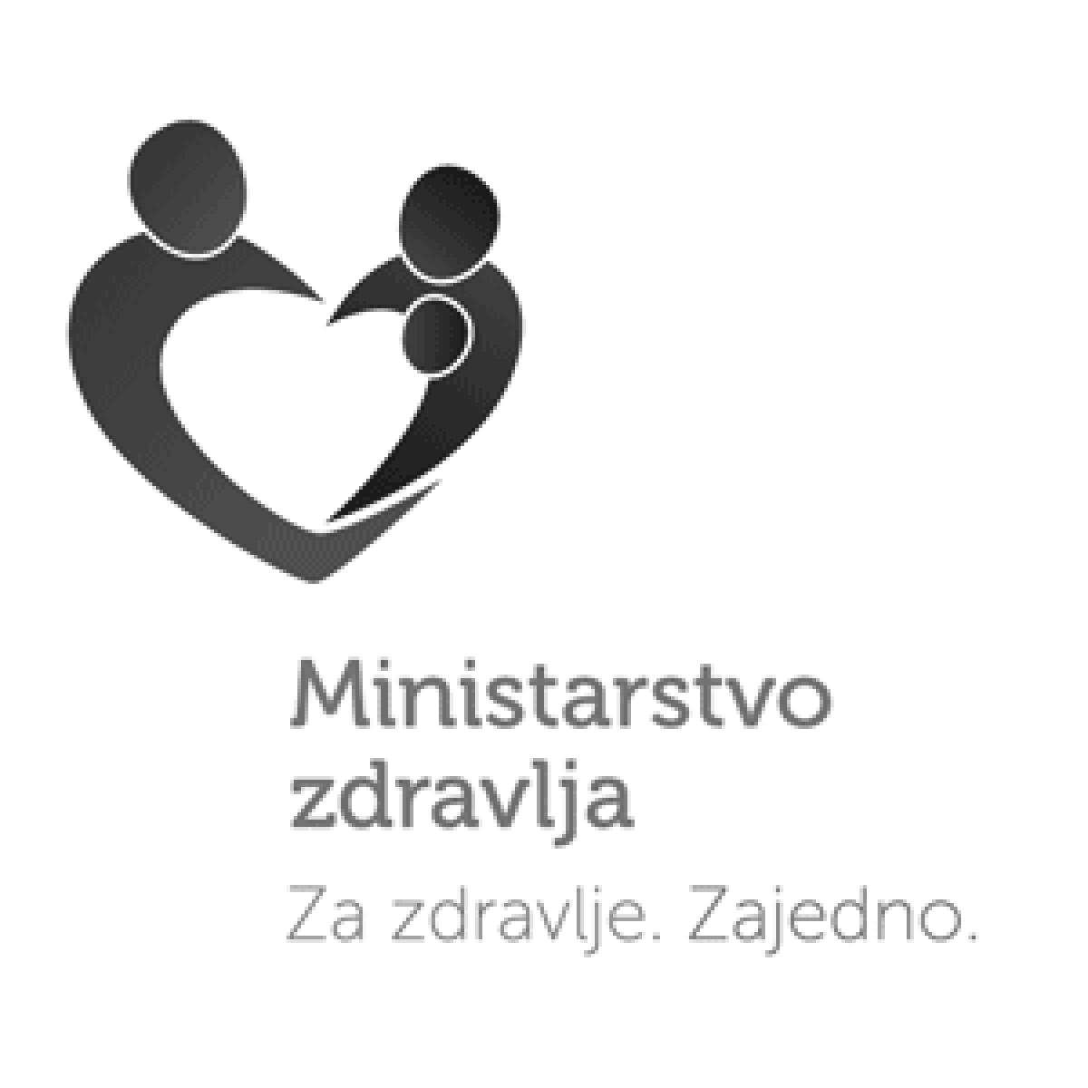 Bilbord za kompaniju Ministarstvo zdravlja