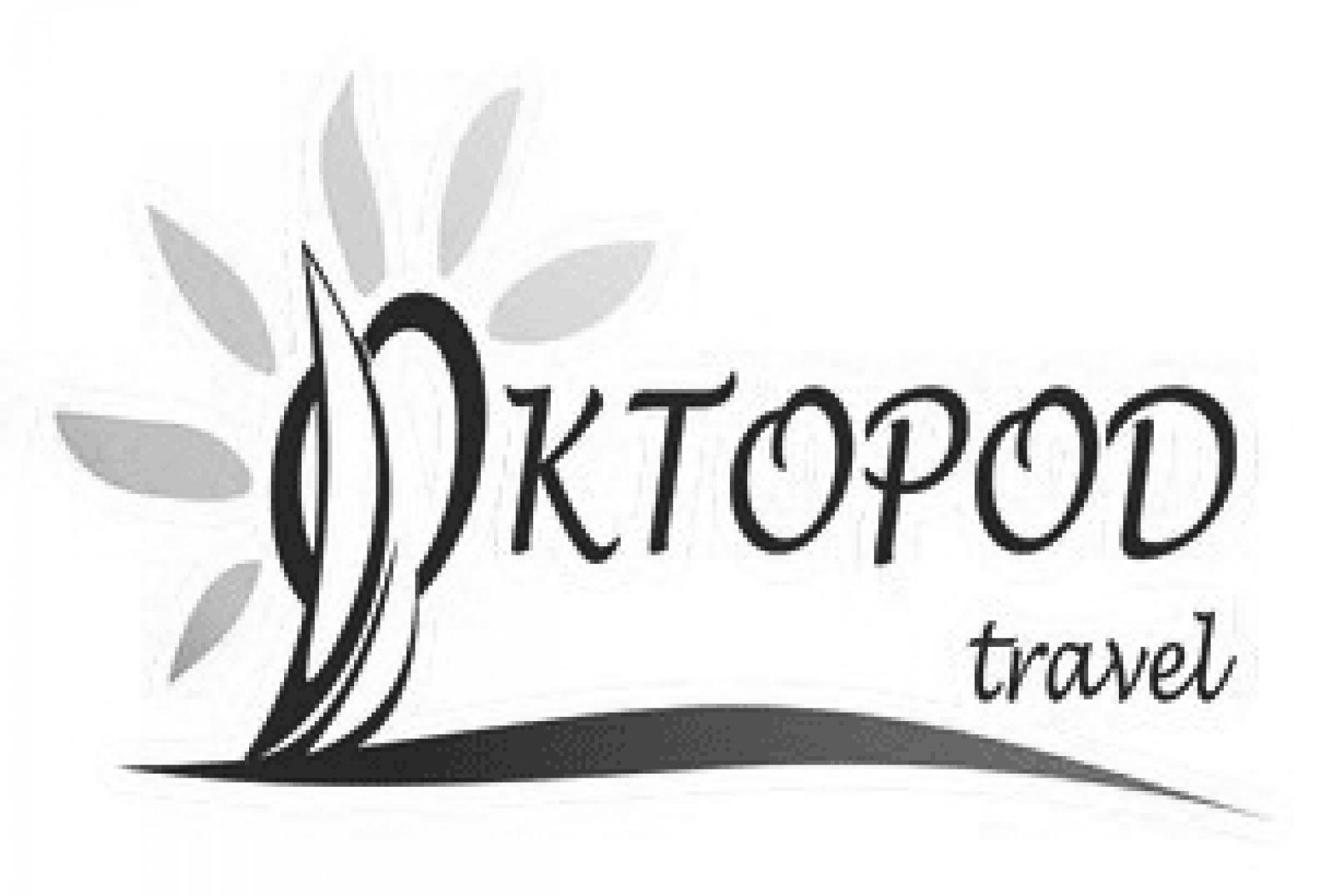 Bilbord za kompaniju Oktopod turs